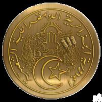 logo-presidence
